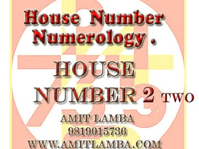 Numerology House Number 2