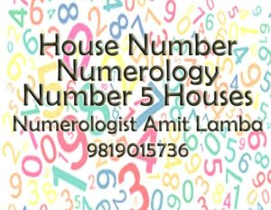 House Number Numerology , Name Numerology