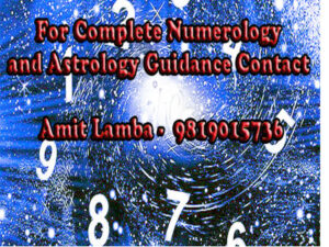 Numerology Expert Mumbai